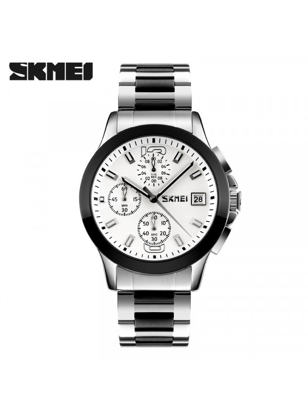 SKMEI Brand Men Dress Watches Top Brand Luxury Multifun